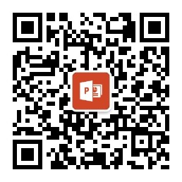 PPT教程微信公众号