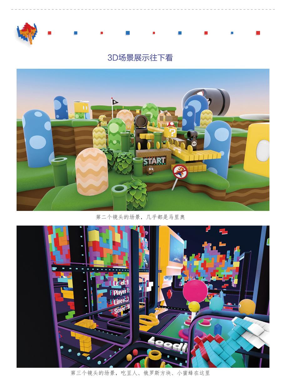 游戏资讯_游戏资讯节目片头动画及包装-部落窝教育