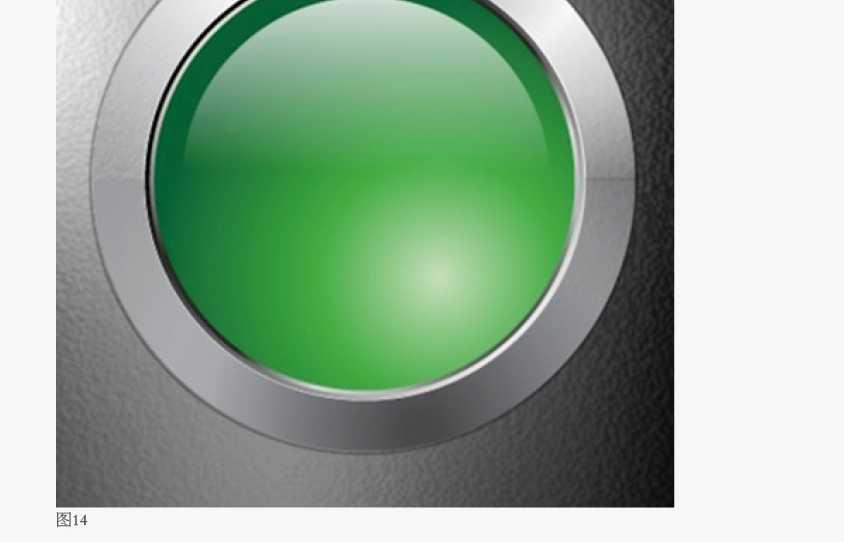 设计教程 平面设计 ai打造科技质感绿色标志按钮  编按: 对于图标设计
