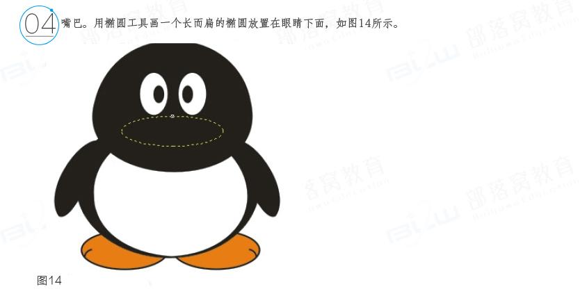 coreldraw绘制可爱的情侣qq企鹅