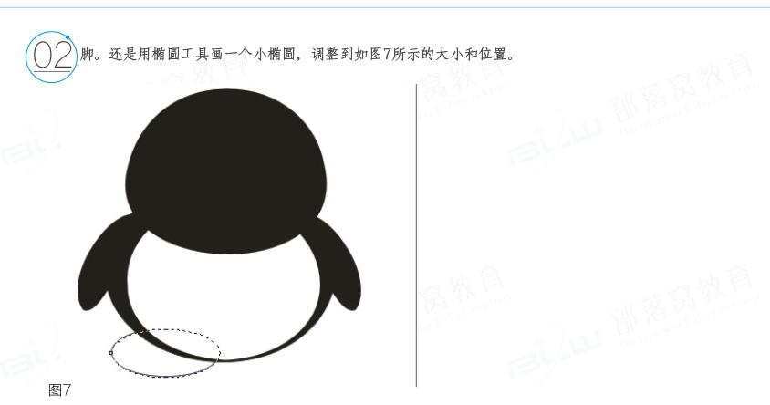 qq备注可爱小图标